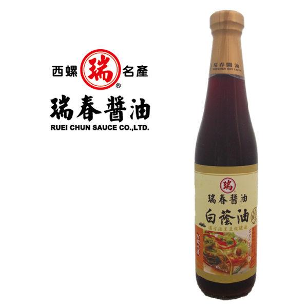 瑞春.白蔭油(十二瓶入)﹍愛食網