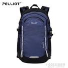 登山包 戶外登山包男女多功能大容量書包旅行運動防潑水雙肩背包 1995生活雜貨