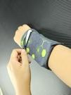 運動臂包 手腕手機袋華為蘋果手臂腕包袋汗...