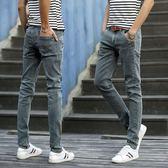 優惠快速出貨-牛仔褲男士小腳褲韓版潮流彈力修身型男生褲子