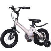 兒童自行車2-3-4-6-7-8-9-10歲寶寶小孩腳踏單車男孩女孩18寸童車FA【快速出貨超夯八折】