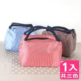【AXIS 艾克思】多用途條紋防潑水保溫保冷袋.便當袋.購物袋_2入藍條紋+紅條紋
