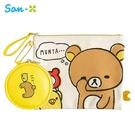 【日本正版】拉拉熊 萬用包 兩件組 收納包 零錢包 化妝包 懶懶熊 Rilakkuma San-X - 708128
