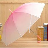 ✭慢思行✭【E94】漸變色環保雨傘 創意 純色 POE 塑料 加厚 透明 環保傘 個性 自動 長柄傘