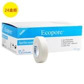 【醫康生活家】Ecopore透氣膠帶 白色0.5吋  1.25cmx9.2m  (24入/盒) ►►24盒組