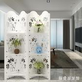 簡約古典荷花臥室屏風隔斷玄關時尚客廳白色雕花折疊置物架折屏 QG12318『樂愛居家館』