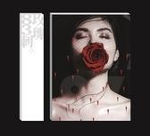 (二手書)玫瑰83刺