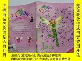 二手書博民逛書店Jade罕見the Disco Fairy : 迪斯科仙女傑德、Y200392