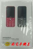 =南屯手機王=優思 U79S 4G直立式手機 無照相功能 部隊版可用  宅配免運費