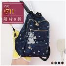 後背包-迪士尼好朋友多口袋尼龍後背包-共4色-A12121597-天藍小舖
