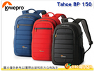 羅普 Lowepro Tahoe BP ...