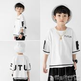 兒童運動T恤 童裝歐美高街潮牌男童T恤寬鬆運動街舞嘻哈中大童短袖 寶貝計畫