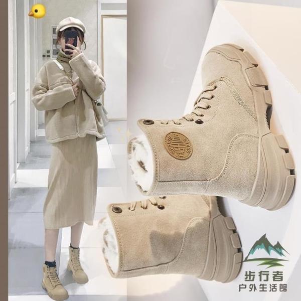 雪地靴女英秋冬季加絨馬丁靴加厚百搭棉鞋短靴子【步行者戶外生活館】