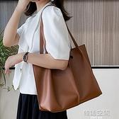 質感通勤單肩大包包女2021潮韓版百搭手提包森系大容量托特包
