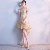 伴娘服2019新款宴會派對洋裝小禮服名媛短款金色生日訂婚晚禮服女Mandyc
