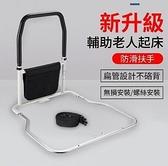 台灣現貨 嬰兒圍欄老人圍欄防摔護欄病床圍欄床邊床檔配件免打孔可折疊 易家樂