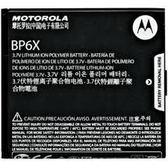 【YUI】Motorola BP6X BP-6X 原廠電池 XT702 XT720 XT319 XT300 AURA XT701 原廠電池 1420mA