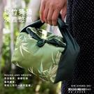 茶具收納袋-旅行包織錦緞1壺2杯旅行包布袋便攜時尚包包小茶具包收納包杯袋 東川崎町