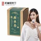 雲品四季春 微米茶 (玉米纖維茶包/台灣茶) 【新寶順】
