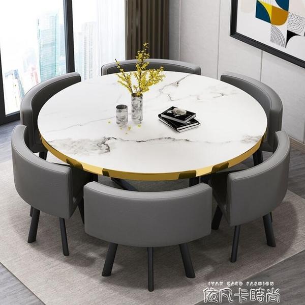 餐桌椅組合 簡約現代家用吃飯桌子ins風北歐小戶型6人圓桌方餐桌MQ 依凡卡時尚