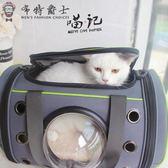 外出背包貓包寵物包外出便攜貓咪雙肩背包透明寵物背包太空艙寵物包jy店長推薦好康八折