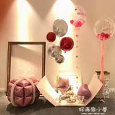 爆炸驚喜告白求婚氣球盒創意鮮花包裝DIY求婚佈置生日蛋糕禮物箱  好再來小屋 igo