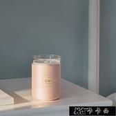 燭韻加濕器小夜燈辦公室寢室桌面帶燈噴霧七夕禮物女11-14【雙十一狂歡】