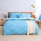 床包被套組 / 雙人加大【小葉曲】含兩件枕套 100%精梳棉 戀家小舖台灣製AAS312