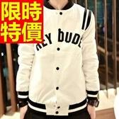 棒球外套男夾克-棉質保暖焦點熱銷明星同款美式風隨性知性2色59h15【巴黎精品】