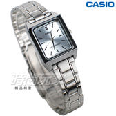 CASIO卡西歐 LTP-V007D-2E 休閒風尚方型石英錶 不銹鋼女錶 防水 學生錶 藍 LTP-V007D-2EUDF
