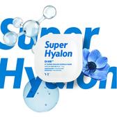 韓國 VT 超級玻尿酸泥膜 (單入) 7.5g 玻尿酸泥膜 泥膜 面膜 小布丁泥膜 清潔面膜 泥膜膠囊
