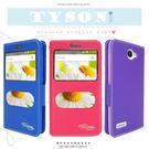 ★遠傳 K-Touch 920 尊系列 ...