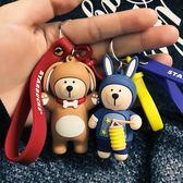 小熊鑰匙扣女韓國可愛創意男士汽車鑰匙鍊包包掛飾情侶掛件【全館免運】