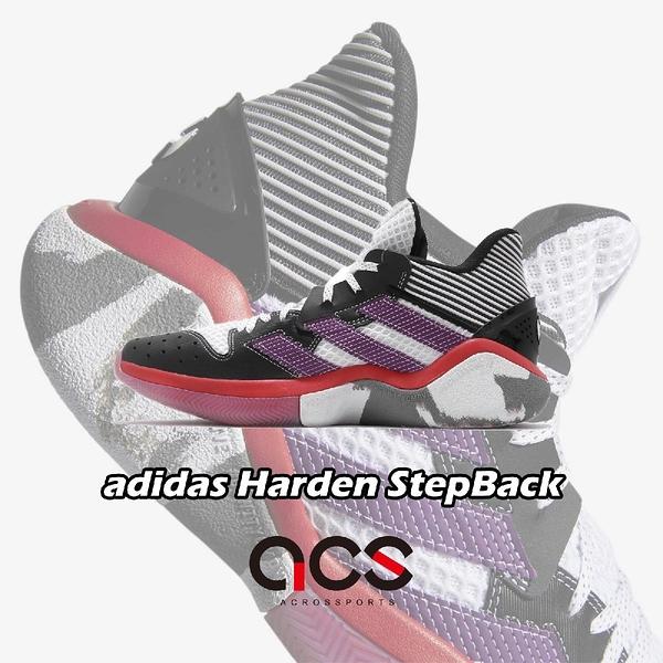 adidas 籃球鞋 Harden Step-Back 黑 紫 白 男鞋 大鬍子 Geek Up 系列 【ACS】 EH1995