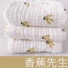 DL  六層紗浴巾 嬰兒被 包巾 多功能寶寶泡泡t紗布毯  新生兒被 秋冬保暖被 幼兒園 童被【JA0066】