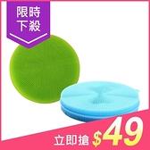 神奇萬用矽膠清潔刷(1入)【小三美日】顏色隨機 原價$59