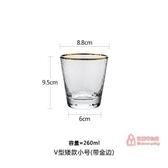 酒杯 錘目紋金邊玻璃杯啤酒杯套裝創意牛奶杯ins水杯家用果汁杯早餐杯