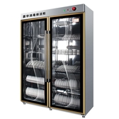 980L商用消毒櫃立式雙門對開保潔櫃酒店餐廳不銹鋼大容量消毒碗櫃   ATF伊衫風尚