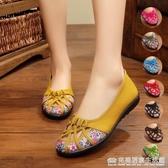 涼鞋鏤空布鞋女夏季鞋中老年媽媽老北京布鞋女夏孕婦鞋黑色跳舞鞋 完美居家