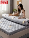 床垫-床墊軟墊加厚棉床褥學生宿舍單人榻榻米床墊褥子租房專用地鋪睡墊 Korea時尚記