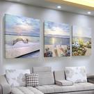 壁畫 客廳裝飾畫現代簡約沙發背景墻三聯畫...