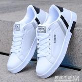 新款夏季男鞋子男士小白鞋韓版潮流百搭板鞋夏天休閒帆布潮鞋 遇見生活