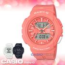 CASIO手錶專賣店   BABY-G BGA-240BC-4A 夢幻慢跑雙顯女錶 樹脂錶帶 粉色錶面 BGA-240BC