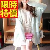 長版針織外套 -顯瘦精美質感原宿風典雅自然女毛衣外套2色59v37[巴黎精品]