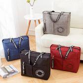 韓版旅行出差便攜防水收納袋商務旅行袋休閒收納包旅行包收納袋 露露日記
