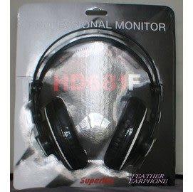 舒伯樂Superlux HD-681F /HD681F 人聲表現加強版 半開放式專業用監聽耳罩式耳機,公司貨,保固一年