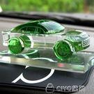 車載擺件  水晶車模汽車用模型擺件香水座式空瓶車載創意車內仿真車用品氣男  ciyo黛雅