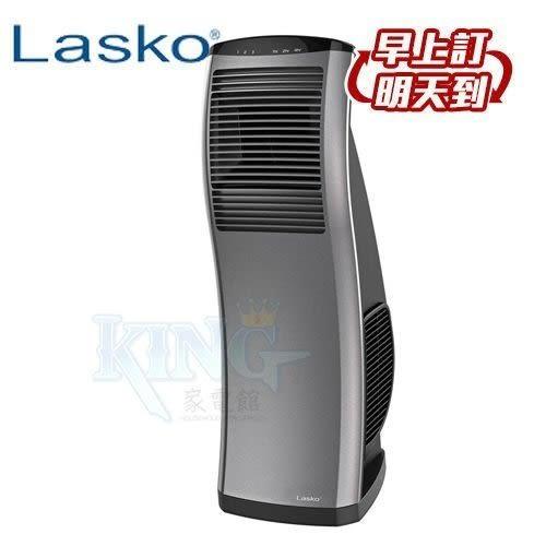 【本月主打+特價一台】美國Lasko C27100 AirBlack 黑旋風小S波DC節能渦輪循環扇