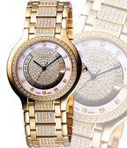 Ogival 愛其華 貴族皇家珠寶腕錶-金 3832MK