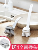 洗鍋刷長柄清潔刷洗鍋刷子廚房用品家用多功能洗碗刷 【母親節禮物】